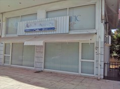 Business 134 m² in Athens